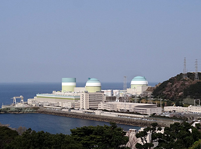 Ikata Nuclear Power Station