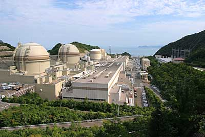 Ohi Nuclear Power Station