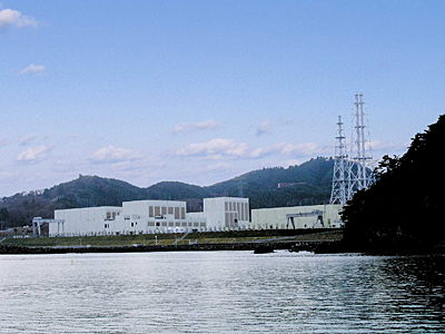 Onagawa Nuclear Power Station