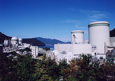 Takahama Nuclear Power Station