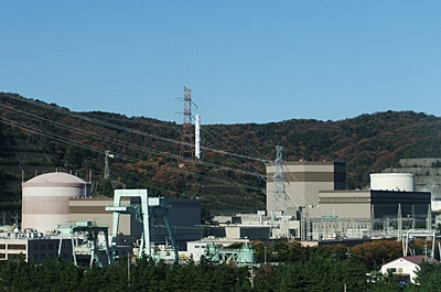 Tsuruga Nuclear Power Station